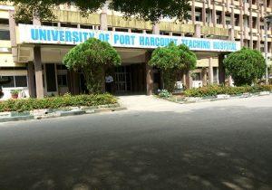 University Of Port Hacourt Teaching Hospital Recruitment